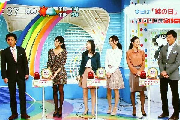 日本テレビZIP きょう検定グレート