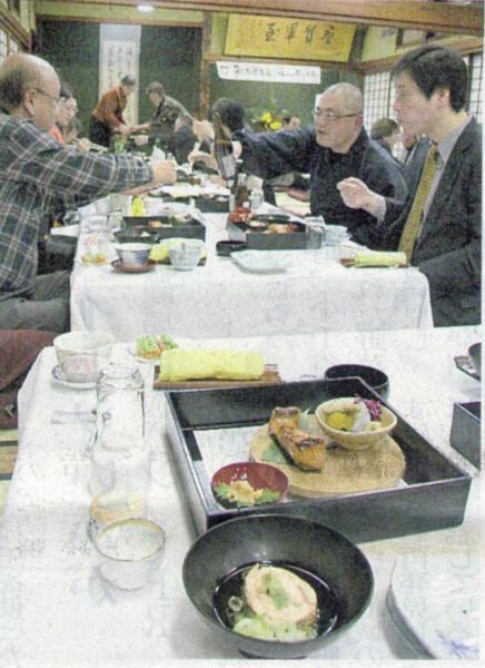鮭御膳を味わい尽くす会
