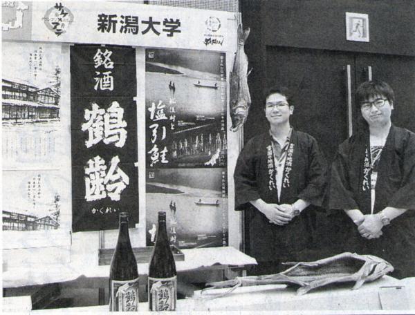 酒×肴初の全国学生コン