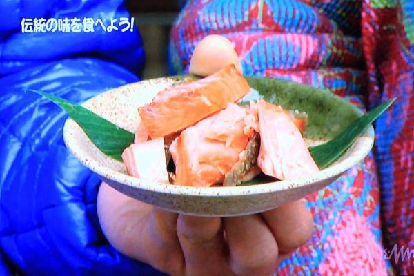 こちらは塩引き鮭。