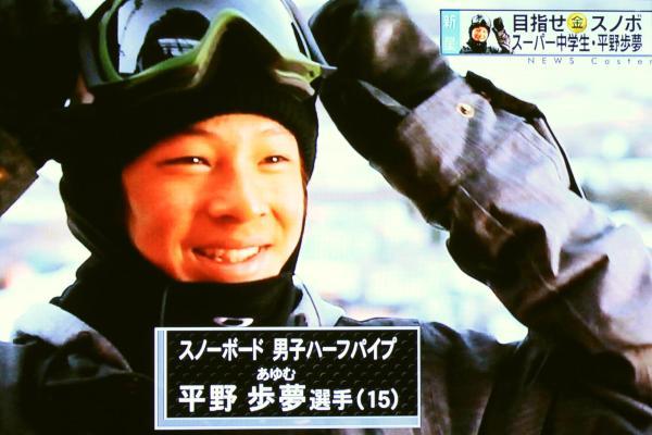 平野歩夢選手