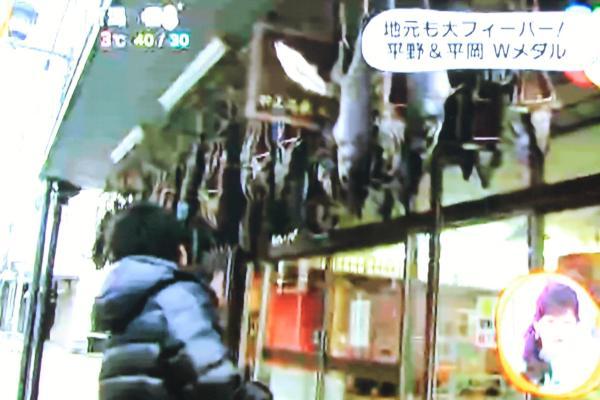 村上市での鮭の歴史