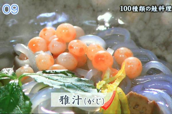 雅汁(がじ)