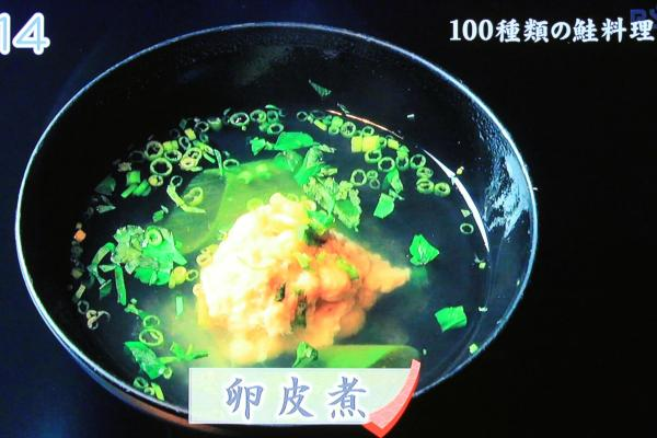 鮭の卵皮煮