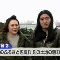 バービーとQ太郎が紹介!北海道・新潟の魅力を伝える地域情報バラエティ!