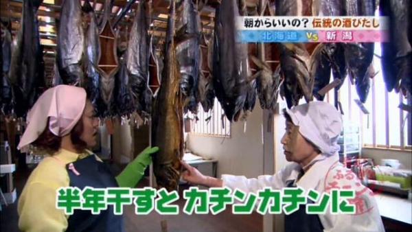 塩引鮭を半年干し上げると