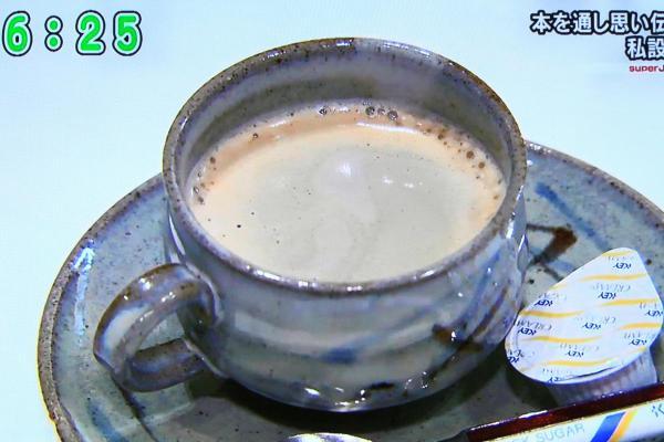 海鮮一鰭 コーヒー