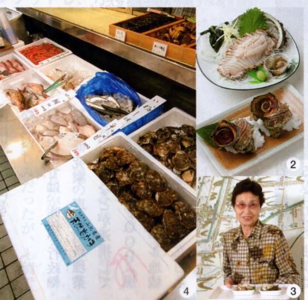 全国にファンを持つ山北産の岩牡蠣