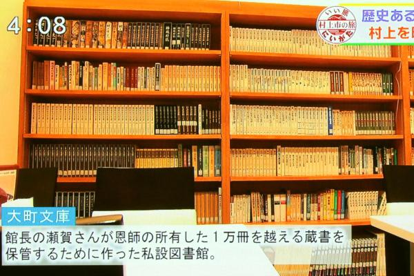 大町文庫1F 蔵書
