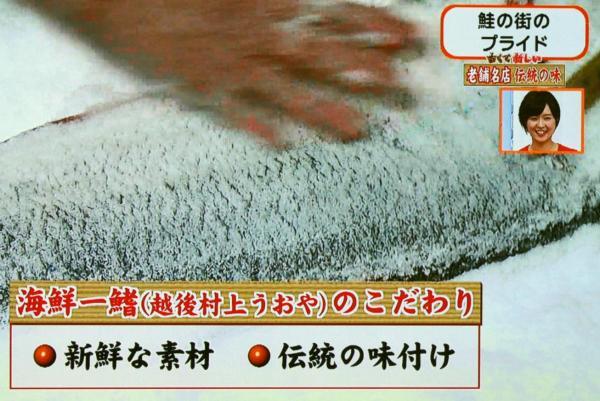 すり込まれる塩の量などは代々伝えられたもの