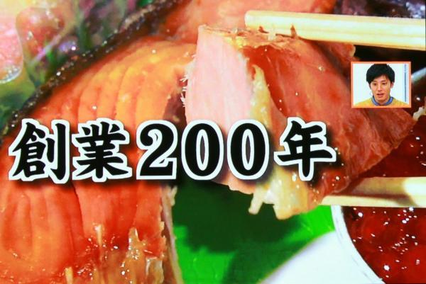 鮭のまちのプライドをかけた最上級の鮭料理を提供する老舗の味
