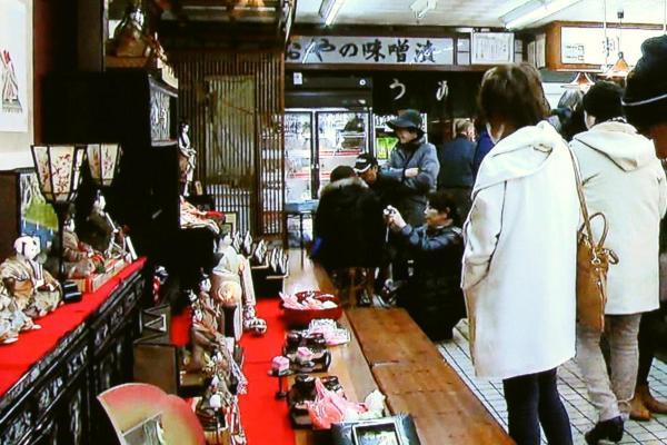 町屋の人形さま巡り,来月3日まで村上市で開催