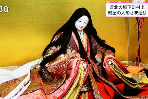 十二単衣のお人形