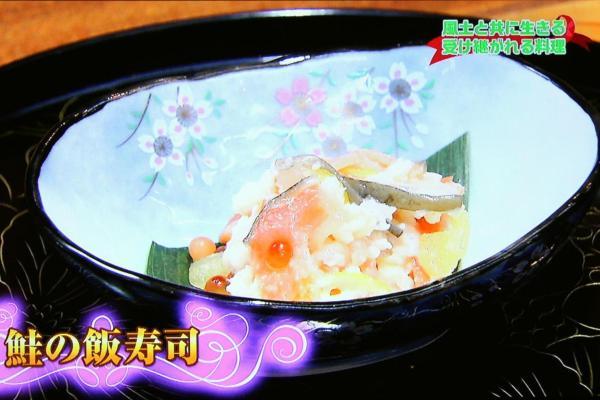 この飯寿司も大女将が守り続けている味。