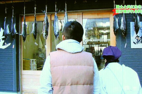 鮭専門の加工場、鮭こうば