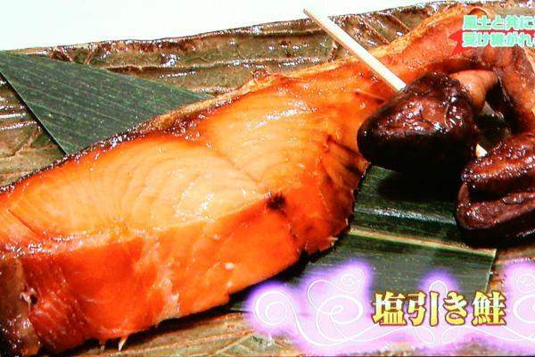 新潟の冬のごっつおと言えば鮭